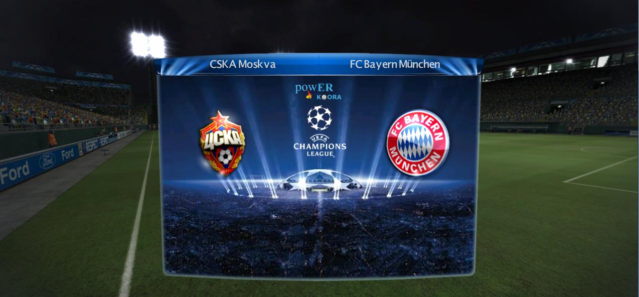 مشاهدة مباراة بايرن ميونخ وسسكا موسكو بث مباشر اليوم 10-12-2014 Ckm-byr