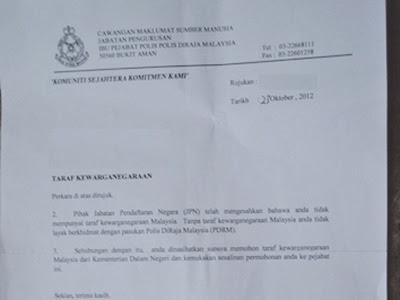 Surat yang dikeluarkan oleh Bukit Aman