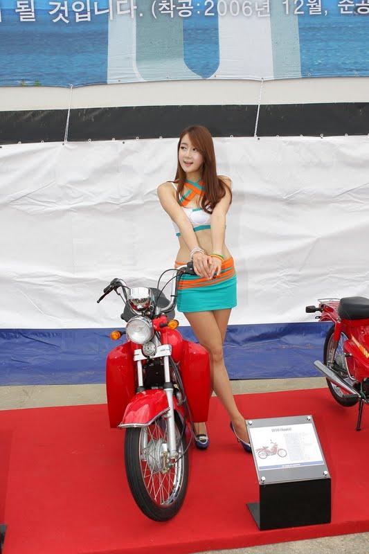Han Chae Yee, KSRC Round 3 2011