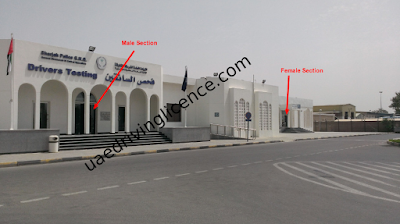 Drivers Testing Department - uaedrivinglicence.com