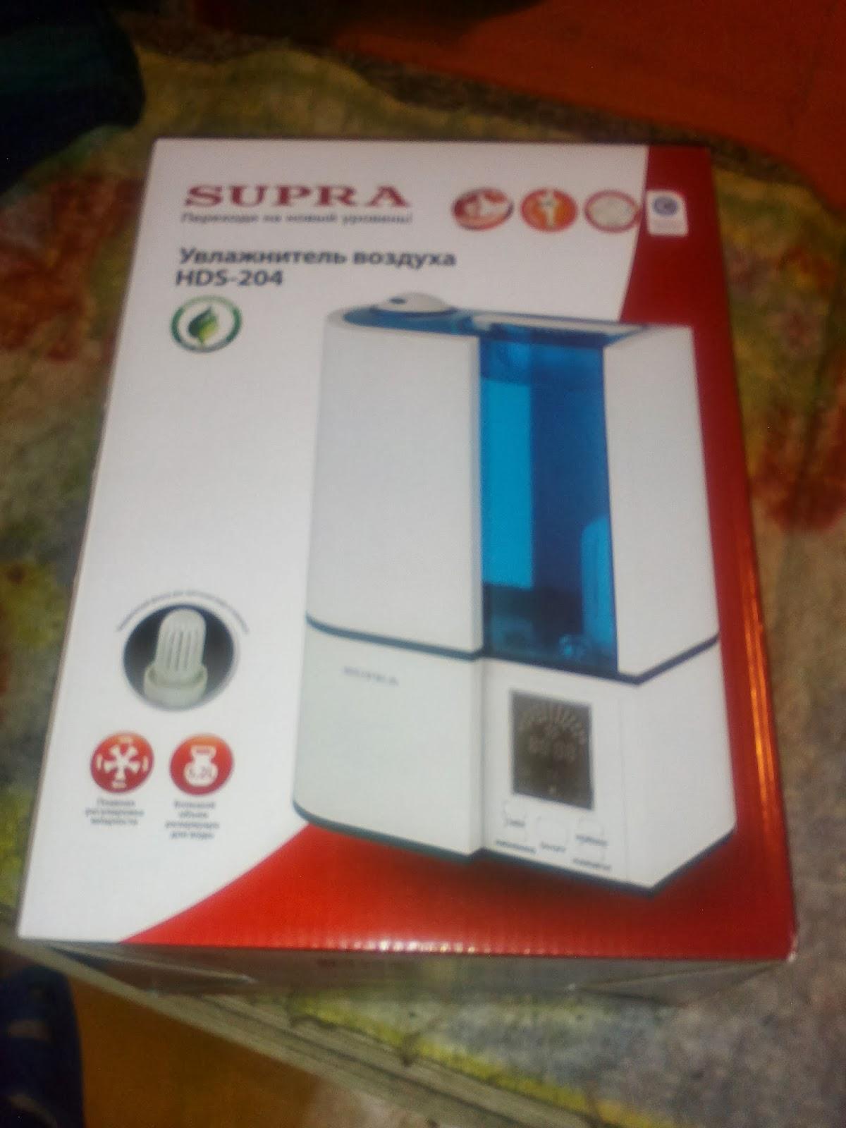 supra-hds-204 в упаковке