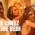 Dil Cheez Tujhe Dedi song lyrics – New song of Airlift movie.