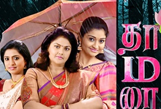 Thamarai 04-08-2018 Tamil Serial