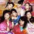 Lirik Lagu 7 Icons - Cinta 7 Susun