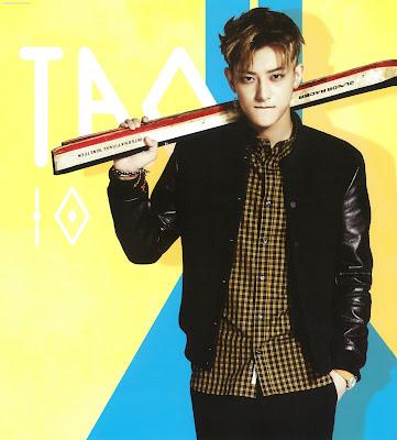 exo tao calendar 2014