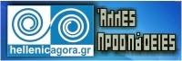 hellenicagora12.blogspot.com