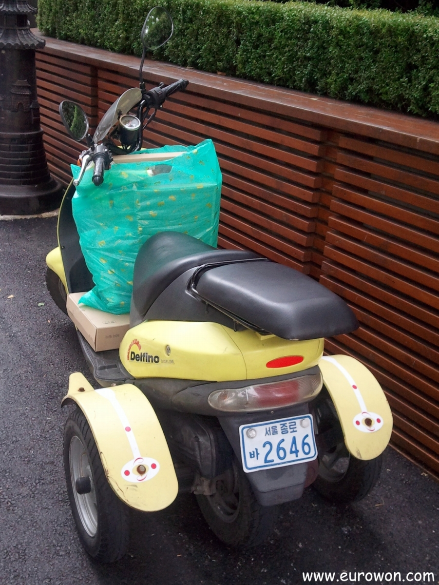 Motos coreanas con matr culas extra as eurowon - Matricula coche hoy ...