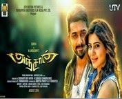 Anjaan 2014 Tamil Movie Watch Online