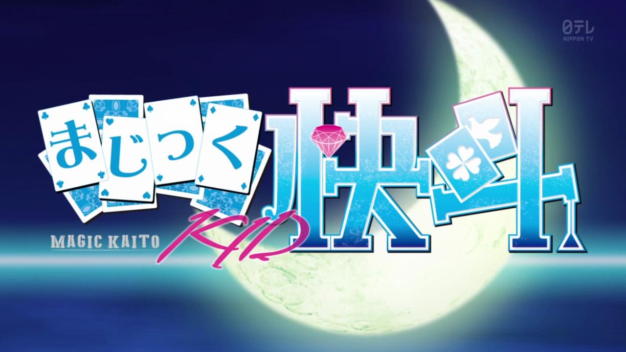 Magic Kaito 1412 Subtitle Indonesia [Batch]