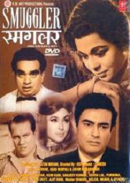 Smuggler 1966 Hindi Movie Watch Online