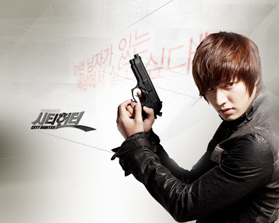 Foto Lee Min Ho City Hunter