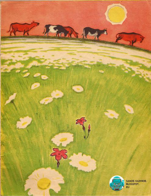 . Альбом для раскрашивания СССР советская версия для печати скан распечатать скачать старая из детства