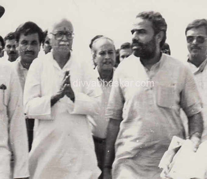 Narendra Modi Young Age Funny Picture Not Seen Before Indian