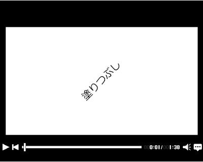 ニコニコ動画:外部プレイヤー ニコニコ動画の外部のサイトのページにて、動画の再生を行うことができます。  (著作権保護のため、画像の一部を塗りつぶし処理しています。)