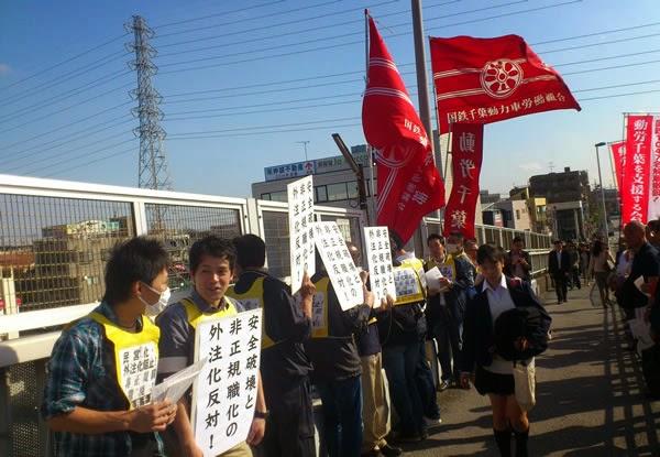 http://www.doro-chiba.org/nikkan_dc/n2014_07_12/n7769.htm