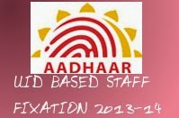 UID Entry of Students