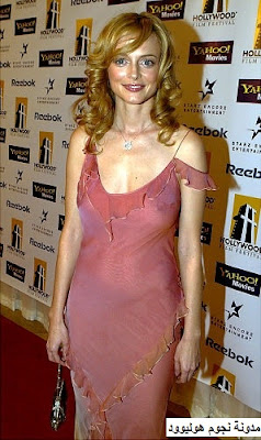 هيذر غراهام Heather Graham