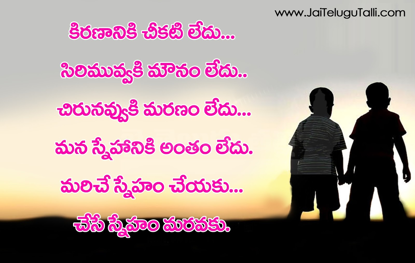Motivational Quotes About Friendship Beautiful Friendship Pictures And Telugu Quotes  Www