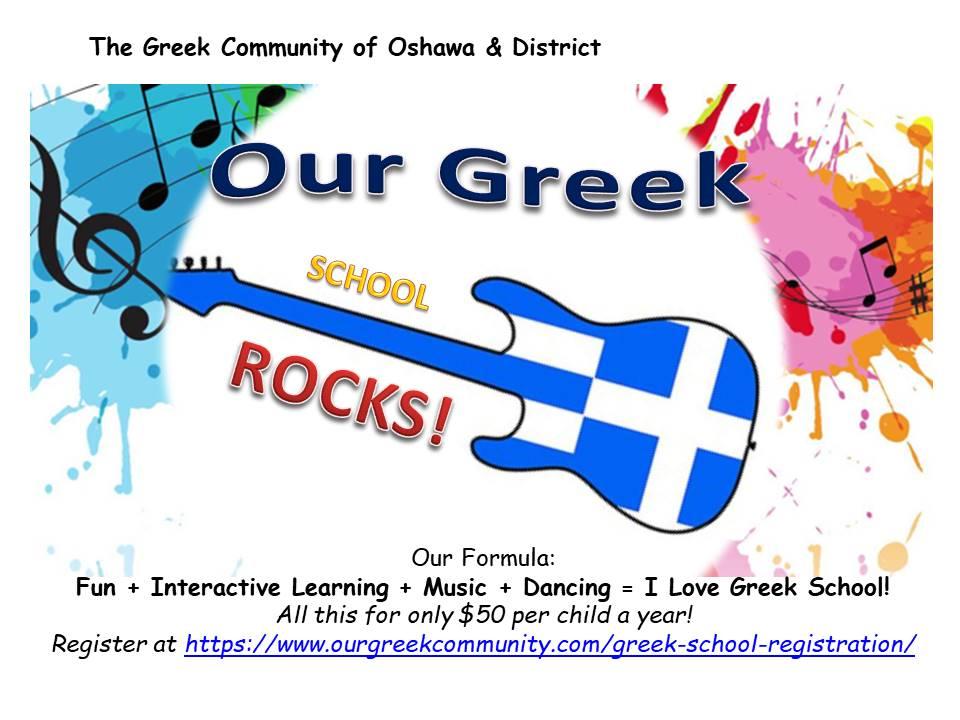 Greek School Registration
