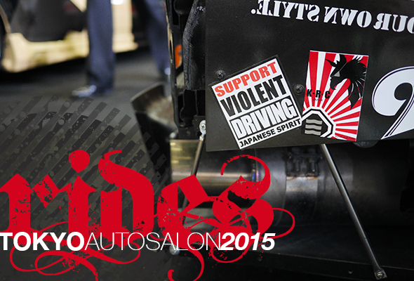 The Rides Of Tokyo Auto Salon Big Ass Gallery 1 Akihabaranews Com