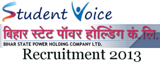 BSPHCL Recruitment at studentvoice