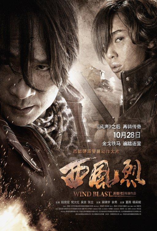 PhimHP.com-Poster-phim-Tay-Phong-Liet_Wind-Blast-2010_03.jpg