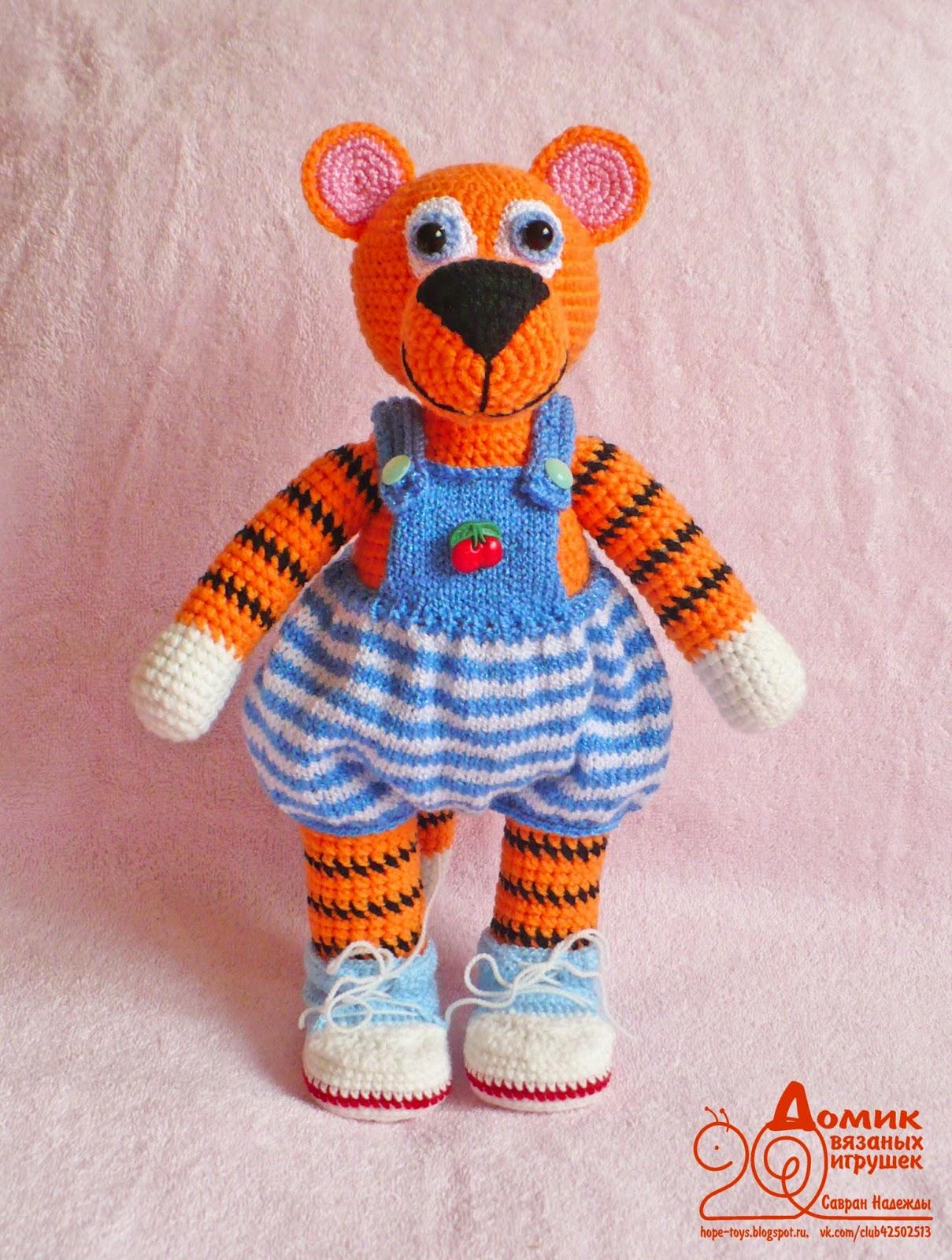 Вязание игрушек схемы тигр