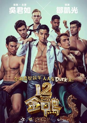 Xem Phim 12 Chú Vịt Vàng 2015