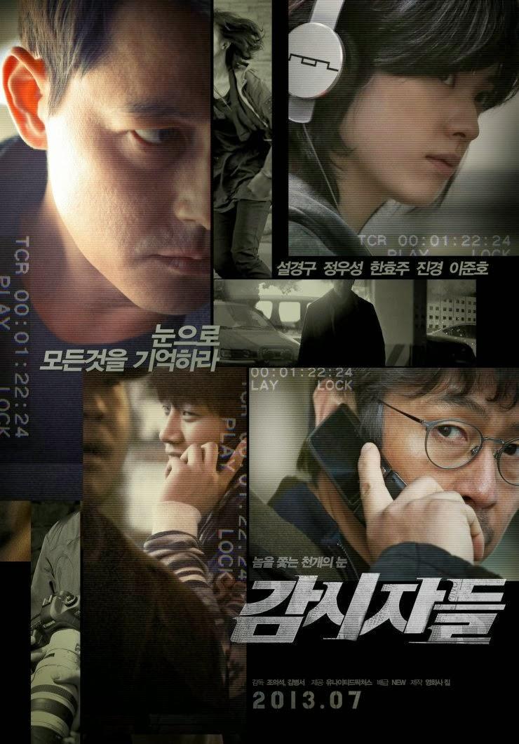 Truy Lùng Siêu Trộm ,Cold Eyes (2013)