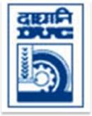 Damodar Valley Corporation Vacancy