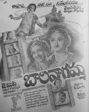 Bala Nagamma Telugu Mp3 Songs Free  Download  1942