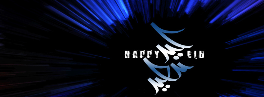 Happy Eid To All Muslims