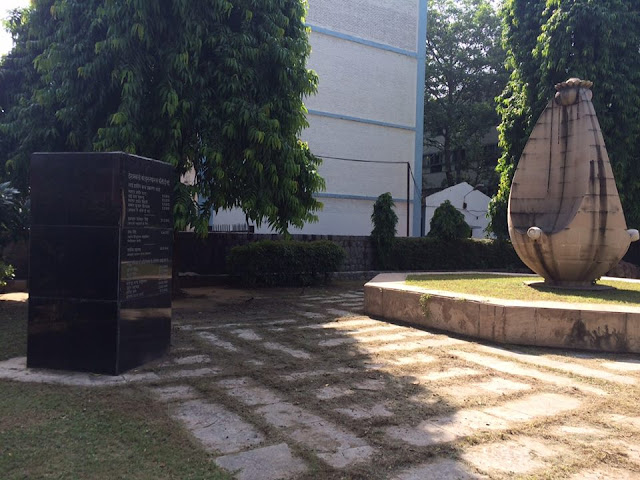 Shaheed Park in Maulana Azad Medical College in New Delhi marks the location of Delhi Jail during British times