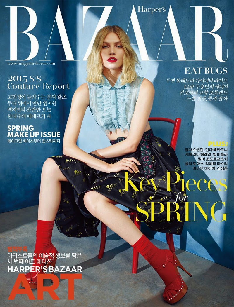 Model @ Aline Weber for Harper's Bazaar Korea, April 2015