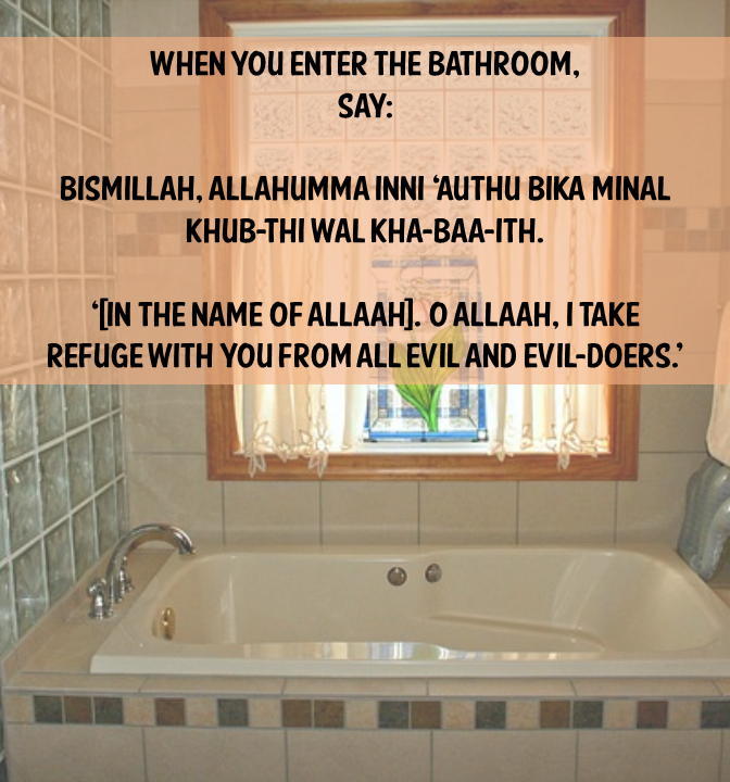 Duaa for Entering Bathroom