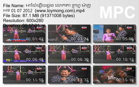 CTN Show - Ayai Prum Manh (01.07.2012)