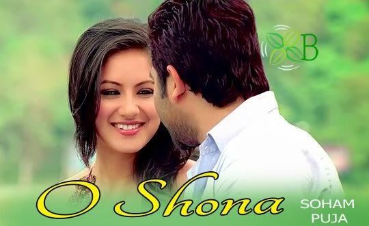 O Shona, Samidh Mukherjee, Monali Thakur, Soham Chakraborty, Puja Bose
