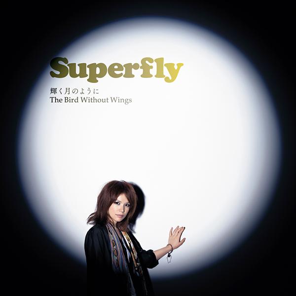Superflyの画像 p1_34