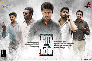 'Neram' released across the theatres
