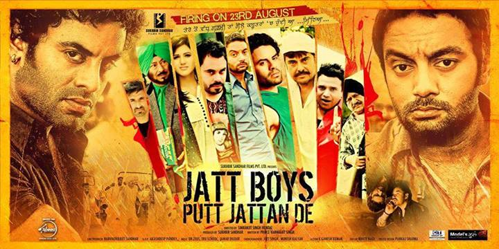 Jatt Boys Putt Jattan De (2013) Punjabi Full Movie *BluRay*