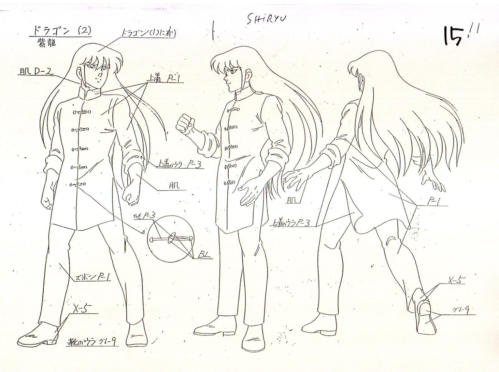 Saint_Seiya_Characters15.jpg