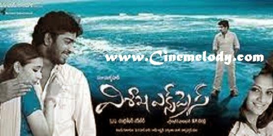 Vishaka Express Telugu Mp3 Songs Free  Download  2007