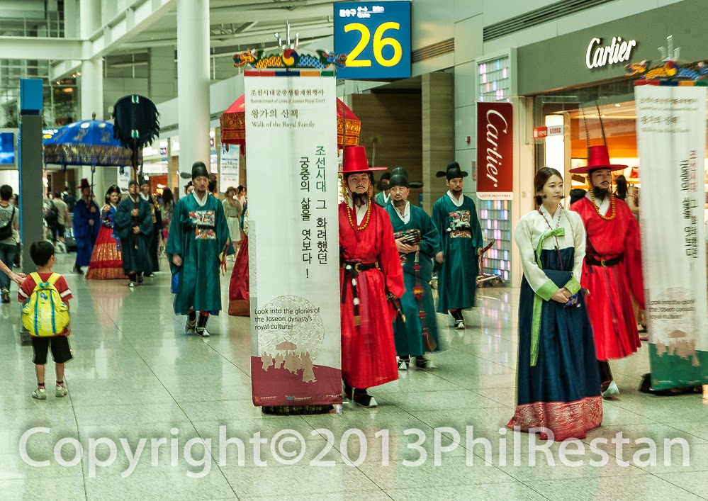 Image of Traditional Korean Cultural Ceremony at Incheon Airport  S Korea