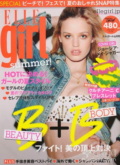 Elle girl (エルガール) June 2013 Georgia May Jagger ジョージア・メイ・ジャガー