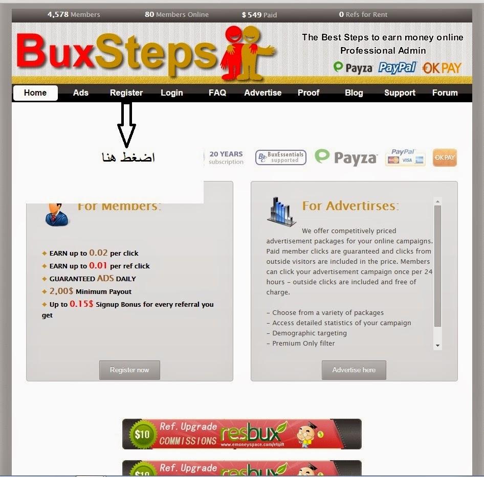 عملاق الربح الضغط الاعلانات buxsteps M0U9xi.jpg