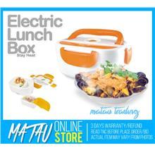 Electric Lunch Box - Bekas Makanan Elektrik