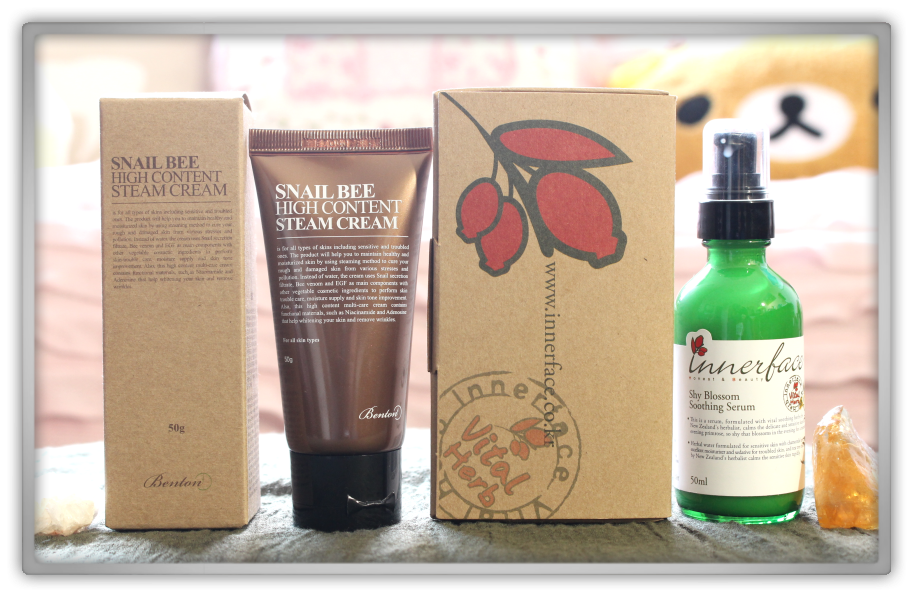 겟잇뷰티박스 by 미미박스 memebox beautybox # special #14 zero cosmetics unboxing review preview box benton snail bee steam cream innerface shy blossom  serum