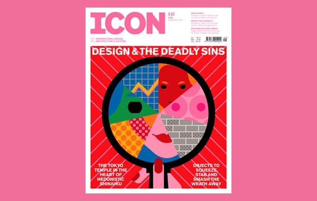 Quarterly Icon