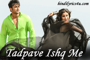 Tadpave Ishq Me