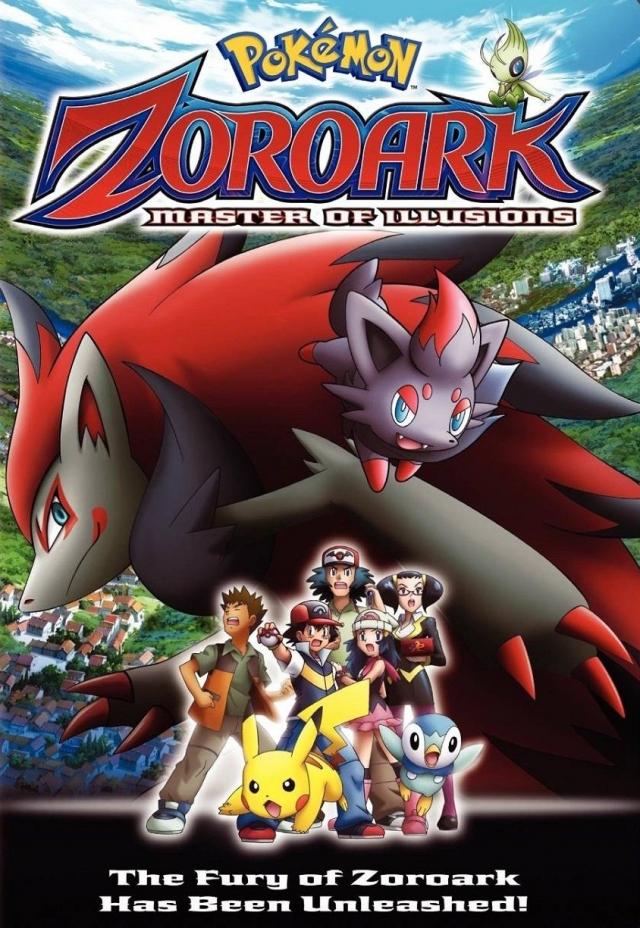 Bá Chủ Của Ảo Ảnh Zoroark - Pokemon Movie 13: Zoroark Master of Illusions (2010)